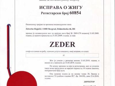 Žig - Srbija