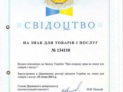 Žig - Ukrajina