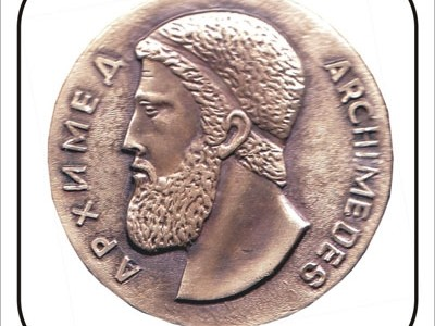 Arhimed 2005