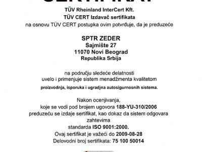 Sertifikat - srpski iso