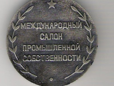 nagrade_scan0020
